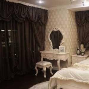 上海新房裝修一般需要多少錢一平米多少錢