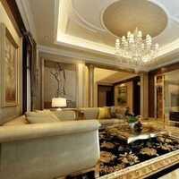 装修一套90平的房子得多少钱