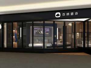 北京老房小戶型裝修