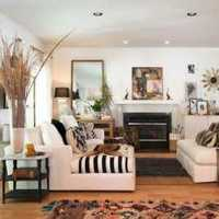 茶几绿色客厅80平米装修效果图