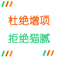 上海篱笆网装修日记