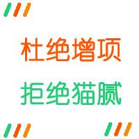 北京二室一厅小户型装修效果图